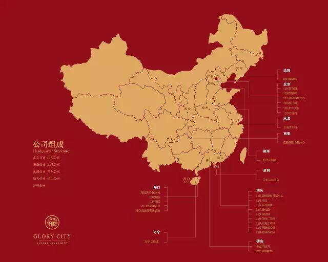 国瑞置业(2329.HK):楼市步入政策宽松期 受益去库存优