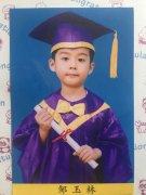 命运多舛的小孩邹玉林 希望社会各界伸