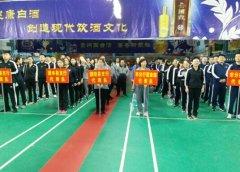 农发行濮阳市分行营业部参加全市农发行系统秋季运动会
