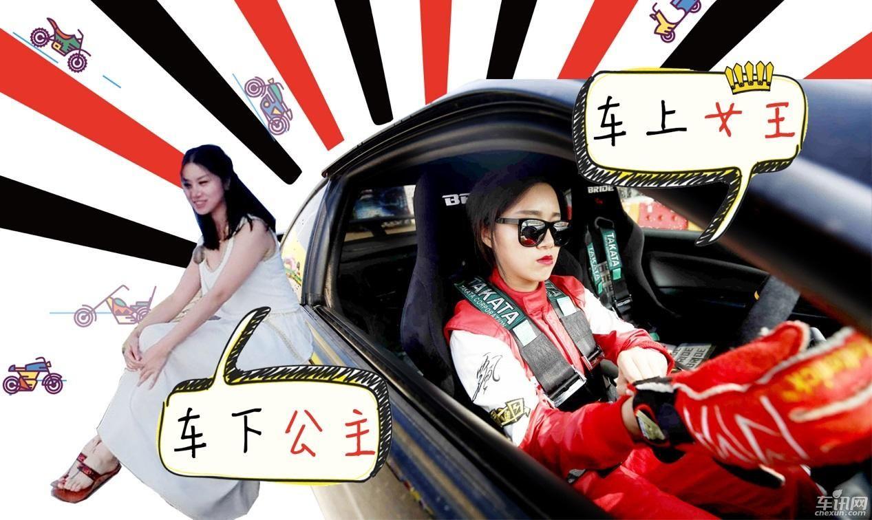 车讯网携王牌栏目广州车展奏响最强音