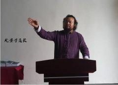 中国著名道士无量子:你知道翡翠原石分成几种吗?