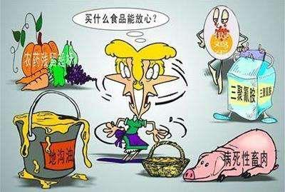 博雅发布中国首份黄金周食品安全舆情报告