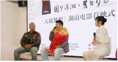 《天籁梦想》成功举行了全国首映式