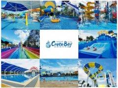 广西柳州克里湾水乐园正式开园,开启夏