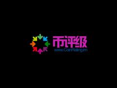 币评级CoinRating.im ----最新区块链网址导航