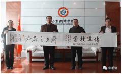 孔维阳秘书长书写28米长卷 ――毛泽东