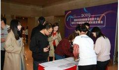 国际科技创新教育联盟大会暨青少年编程