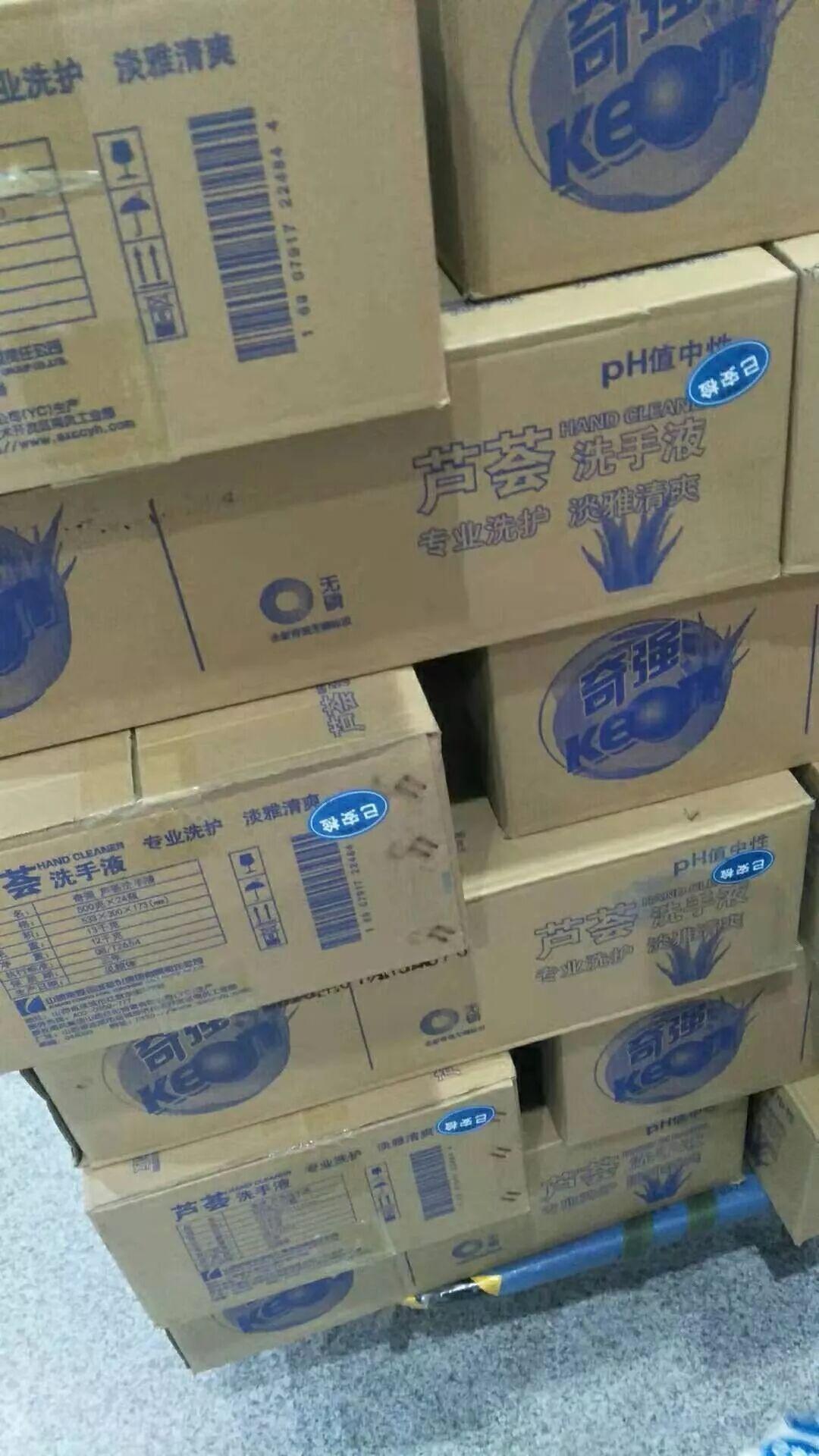 奇強1.5萬瓶洗手液雪中送炭武漢疫區