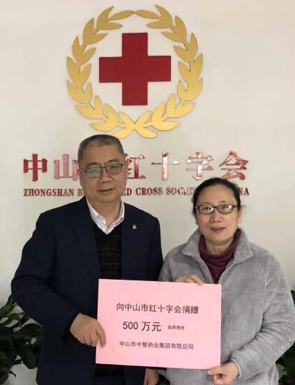 支援湖北,中智药业集团捐赠500万元破壁饮片