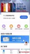 """起底""""上海造艺""""上万消费投诉 如何"""""""