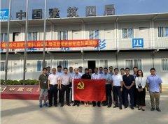 广州白云机场南航机库项目联合业主方、政府单位党支部