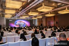 2021云学堂人才培养高峰论坛南京站成功