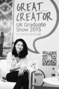 2015英国创意作品展留英学子的创意之旅