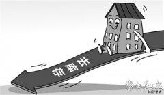 5月末商品房库存继续减少 三、四线城市开启库存短缺时