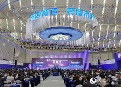 第四届珠江西岸先进装备制造业投资贸易洽谈会开幕