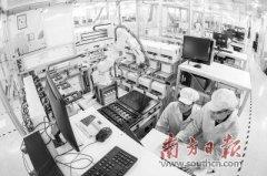 东莞、南海获批省级改革创新实验区