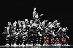 """第十届""""小荷风采""""全国少儿舞蹈展演在广州落下帷幕"""